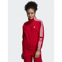 Adidas Track Jacket női cipzáras pulóver